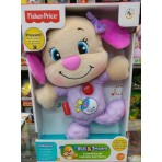Sorellina del cagnolino dolci nanne FISHER PRICE Fisher Price 32,90 €